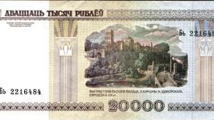 Jövőre eltűnnek a nullák a fehérorosz rubel végéről