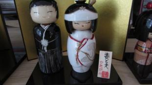 5 tökéletes ajándék Japán-rajongóknak