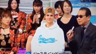 Justin Bieber csókja tönkretette a japán idolokat?