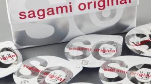 Kínaiak japán gumival csinálják – Japánoknak nem kell