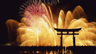 Minden újév három napig tart…Ilyen a japán újévi ünnepség.