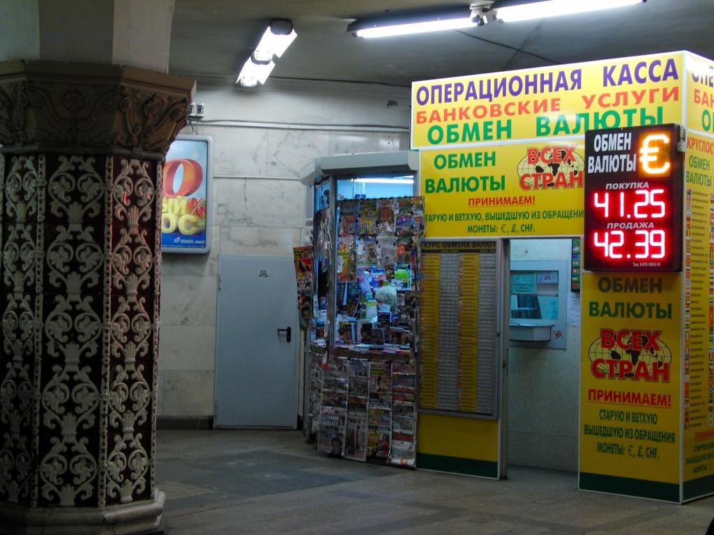 Az interjú megjelenésének reggelén 1 dollár 84, 1 euró majdnem 92 rubelbe kerül.