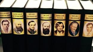 Azok a fránya szőrszálak, avagy hogyan viszonyultak az orosz írók hozzájuk?
