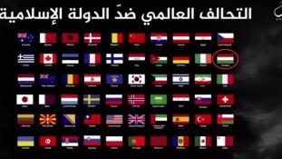 Újra feltűnt a magyar zászló az Iszlám Állam videójában