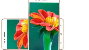 Itt a világ legolcsóbb okostelefonja – újonnan alig ezer forint
