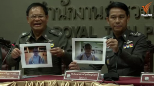 Elfogták a spanyol férfit, aki Thaiföldön darabolta fel honfitársát