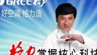 Jackie Chan átok, ha márkáról van szó