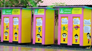 A világ első e-WC-je Indiában van