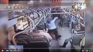 Ketrecharc a buszon – Áldozatból támadó