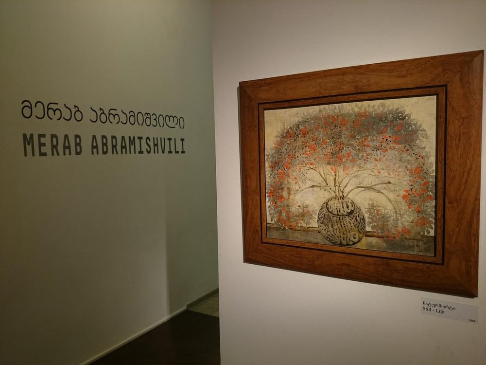 Meraba Abramishvili kiállítás (2)