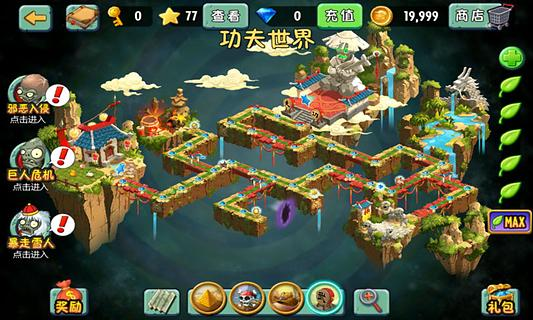 Plants-Zombies-China