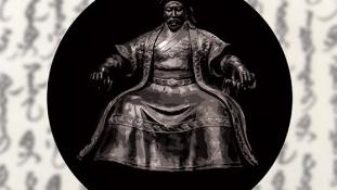 Mongol témájú időszakos kiállítás nyílik