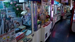 Markolójátékot oktatnak Japánban