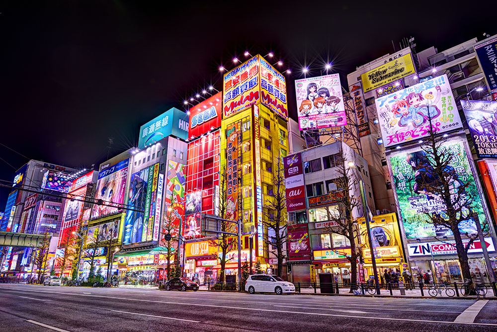 Akihabara_Japanspecialista