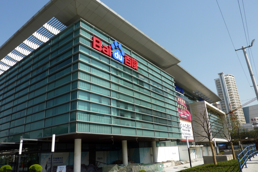 Baidu-BIDU-Stock-News