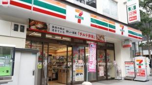 Afrikai kártyákkal loptak rengeteg jent a japán automatákból