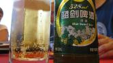 5 ezer éve is főztek sört