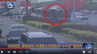 Buszpárbaj Kínában