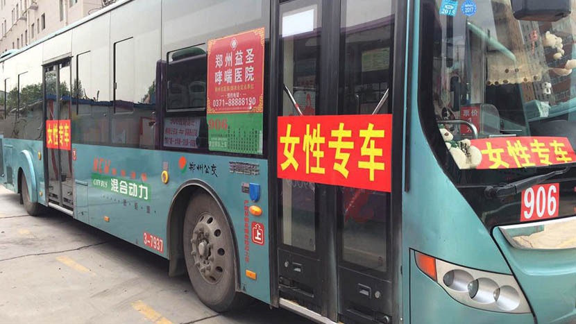 finally-bus-us-chinese-women-say-002