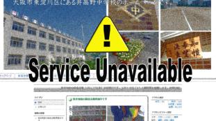 444 iskola honlapját tette tönkre egy diák