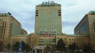 A világ öt legnagyobb bankjából immár négy kínai