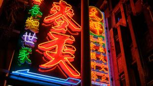 Már Hong Kongból is eltűnik a neontenger