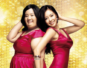 200-pounds-beauty