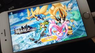 Máris itt a Pokémon Go kínai másolata