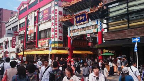 Kínai negyed Tokióban