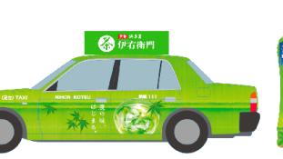 Hideg italt adnak a taxisok Tokióban