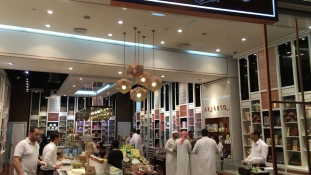 Az Arabesq lett a legmenőbb arab édességbolt