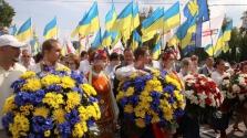 A negyedszázados függetlenséget ünneplik Ukrajnában