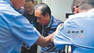 Elkapták a kínai Hasfelmetsző Jacket
