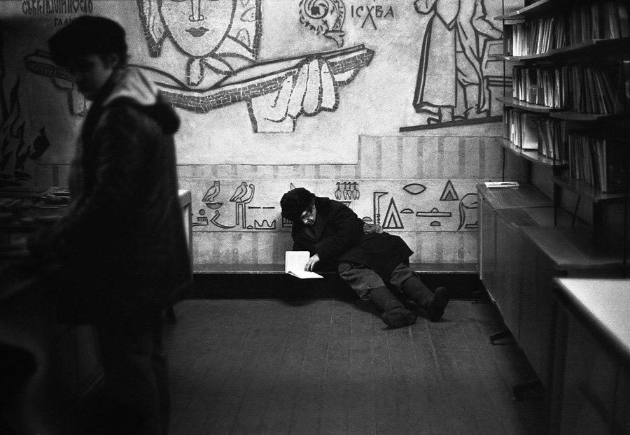 Könyvesboltban - Novokuznyeck, 1983