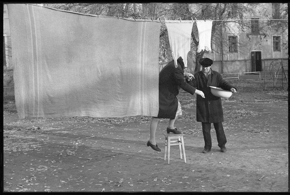 Nyugdíjasok - Novokuznyeck, 1981