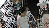 Ki lop többet? Verseny Kínában