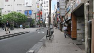 Ezért ilyen tiszta Japán