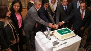 Szaúd-Arábia nemzeti ünnepe az Intercontinentalban (képek)