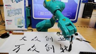 A 30 ezer dolláros robot szebben ír, mint az átlagos kínai