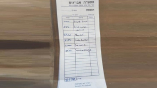 Egy vagyonba került a vacsora Izraelben a kínai turistáknak