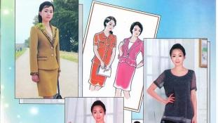 Nézegessünk észak-koreai divatot!
