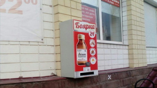 Már automatából is piálhatnak az oroszok