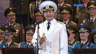 Újra akarják építeni a tagjai harmadát vesztett Alexandrov együttest
