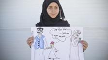 Dániában betiltják a 18 év alattiak házasságát