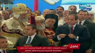 Egyiptom legnagyobb templomát és legnagyobb mecsetjét ígéri felépíteni Sziszi elnök