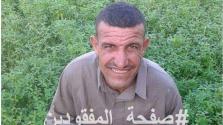 Hála a Facebooknak – 9 év után találta meg a családja az elveszett egyiptomi férfit