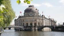 1 millió eurónyi aranyérmét loptak el egy berlini múzeumból