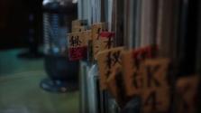 Lassan kihalnak a klasszikus zenére szakosodott kávézók Tokióban