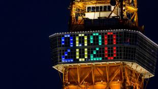 Fukusimában is lesz olimpiai helyszín 2020-ban
