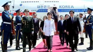 A bíróság jóváhagyta Dél-Korea leváltott elnökasszonyának letartóztatását
